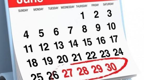 Kalender Desember 2020 (Foto:  Lampungpro)