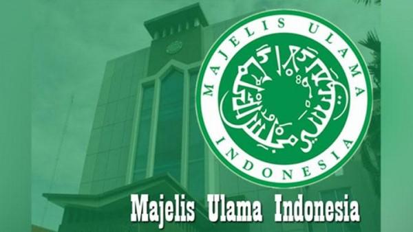 NU, Muhammadiyah, MUI, hingga Kemenag Tanggapi Video Viral Lafaz Azan Seruan Jihad