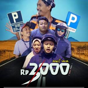Film Komedi 3000 Antarkan Warga Kota Batu Raih Juara Anti-Corruption Film Festival 2020