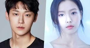 Lee Do-hyun & Go Min-si (Foto: Cinemags)