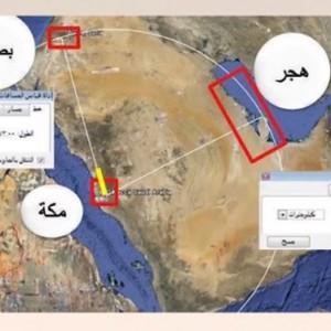 Benarkah Google Maps Menemukan Pintu Surga Sesuai yang Disabdakan Rasulullah?