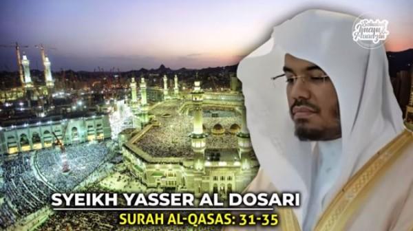 Imam Masjidil Haram salah baca ayat Al-Quran (Foto: YouTube Sahabat Imam & Muadzin)