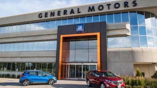 General Motors Dikabarkan Bakal Produksi Mobil Listrik Honda dan Acura!