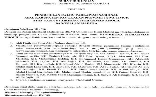 Capture surat dukungan BEM Unisma terkait dukungan pengusulan gelar Pahlawan Nasional terhadap Syaikhona Mohammad Kholil (Ist)