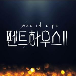 Sederet Drama Korea Tayang Februari 2021, Mana yang Kalian Tunggu K-Lovers?