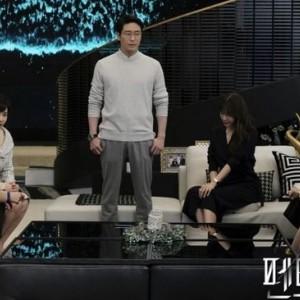 Misi Balas Dendam The Penthouse Season 2, Bakal Bertabur Kameo Bintang Papan Atas Nih