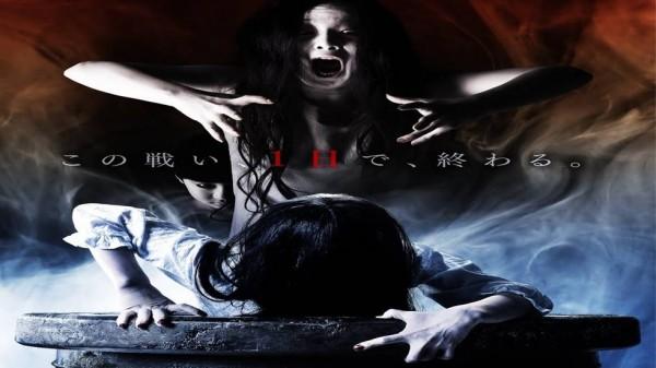 Film horor Thailand (Foto: Vanguardia)