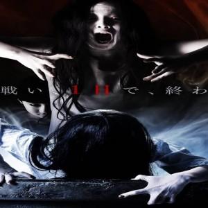 """Film Horor Thailand """"The Wailing"""" Segera Digarap, Kisahkan Peninggalan Seorang Dukun"""
