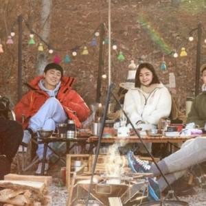 Jelang Tayang, Pemain Hospital Playlist 2 Hibur Penonton dengan Serial Camping Playlist