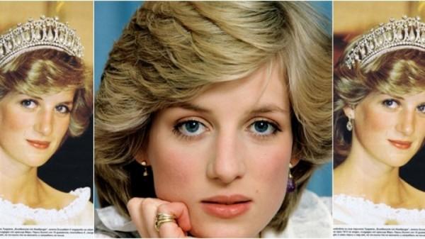 Putri Diana (Foto: Tribunnews)