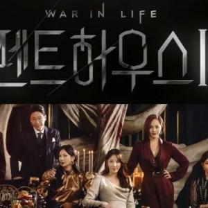 Siap-Siap! Drama Korea The Penthouse 2 Bakal Tayang di Trans TV Mulai 22 Maret