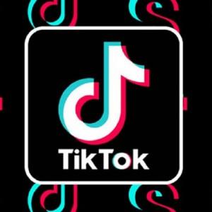 """Viral di TikTok, Makna Lirik Lagu """"To The Bone"""" by Pamungkas Ada di Alquran?"""