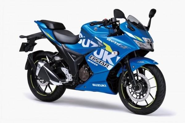 Suzuki GSX250F (Foto: coolcarinfod.com)
