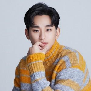 Bayar Kim Soo Hyun Rp 6,3 Miliar Per Episode, Begini Cerita dan Sinopsis Drama That Night