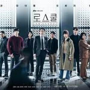 Tayang April 2021, Berikut 5 Drama Korea Bergenre Serius
