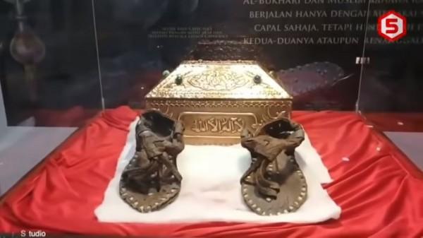 Peninggalan Nabi Muhammad SAW. (Foto: YouTube Daftar5)