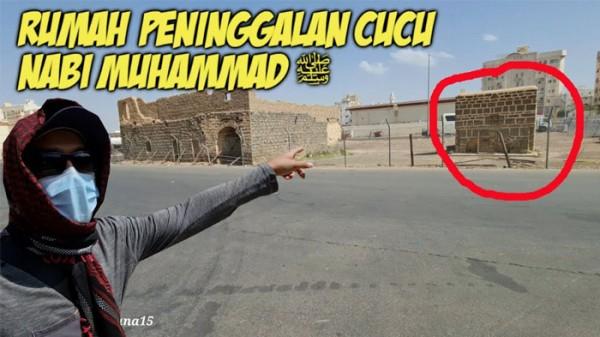 Rumah peninggalan cucu Nabi Muhammad SAW.(Foto: YouTube Alman Mulyana)