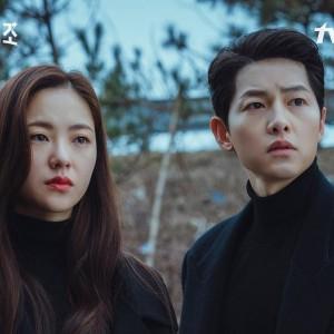 """Drama Terbaru Song Joong-ki """"Vincenzo"""" akan Absen Sepekan, Digantikan Tayangan ini!"""