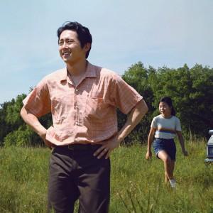 Akhirnya, Film Minari Siap Tayang di Bioskop Indonesia 21 April