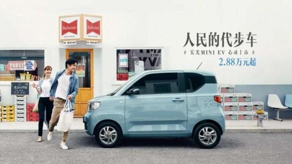 Wuling Hong Guang Mini EV (Foto: new.qq.com)