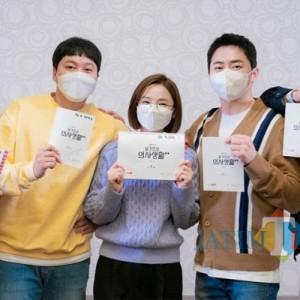 Drama Korea Hospital Playlist 2 Diumumkan Tayang Mulai 17 Juni