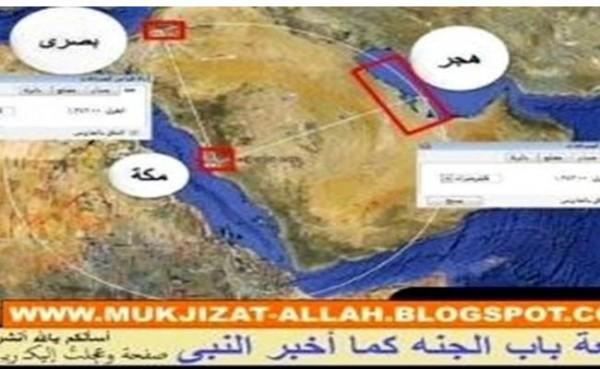 Google Maps temukan pintu surga yang disabdakan Rasulullah (Foto: YouTube YtCrash Islam)