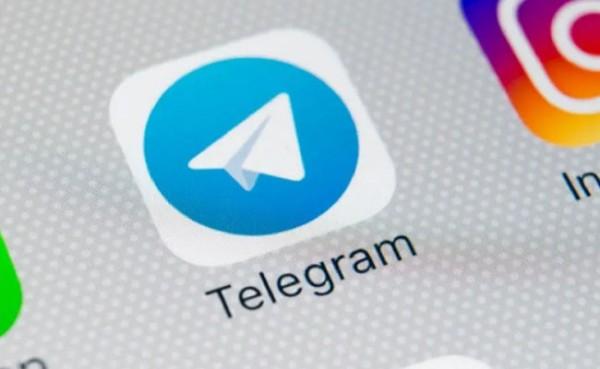 Telegram (Foto: daldisa.com)