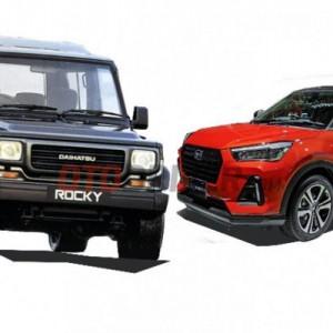 Inilah Perbedaan Daihatsu Rocky Lawas vs Rocky Baru, Desain hingga Fitur