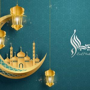 5 Amalan Sunnah saat Idul Fitri sesuai Anjuran Nabi Muhammad SAW