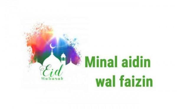 Minal Aidin Wal Faizin (Foto: tyazhin.info)