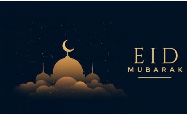 Eid Mubarak (Foto: Minews ID)