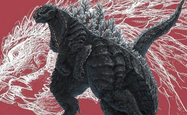 Godzilla Singular Point (Foto: Yunoya Media)