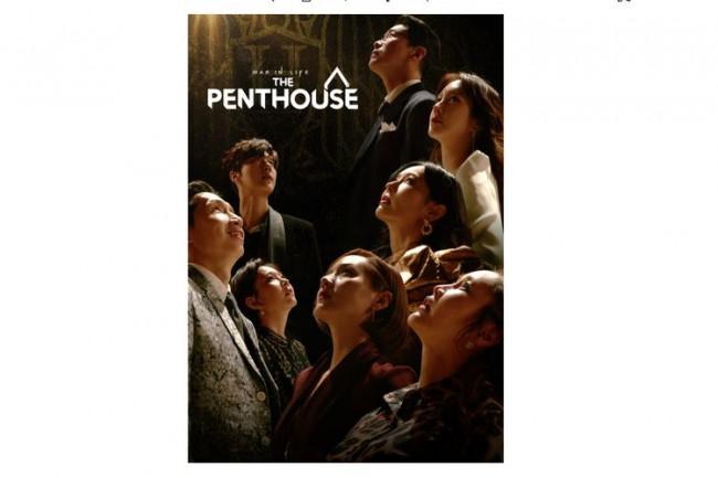 Penthouse season 3. (Foto: source google).