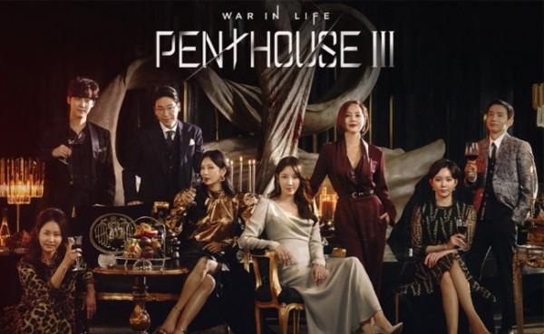 The Penthouse 3 (Foto: Yahoo Berita)