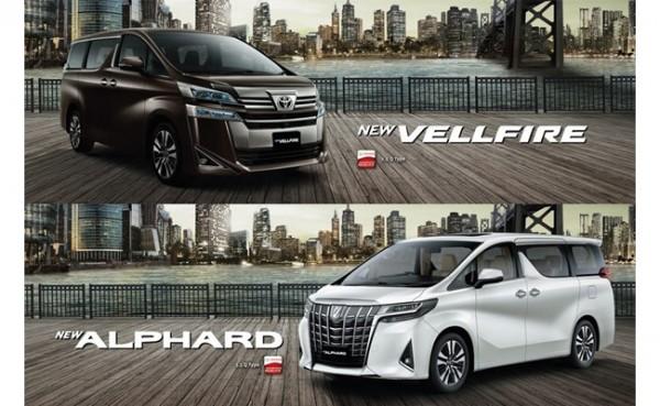 Toyota Perbarui Alphard-Vellfire (Foto: Oto)