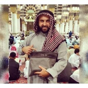 Terlarang bagi Non-Muslim,  Blogger Asal Israel Nekat Masuk Masjid Nabawi