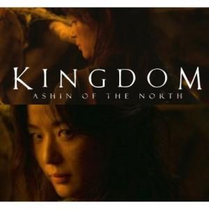 Serial Horor Kingdom: Ashin of The North Akan Tayang Juli 2021