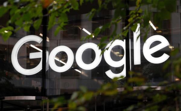 Google (Foto: ABC)