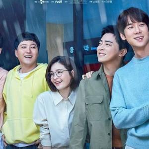 Spoiler Hospital Playlist 2, Kisah Persahabatan Para Dokter Ini Tayang 17 Juni