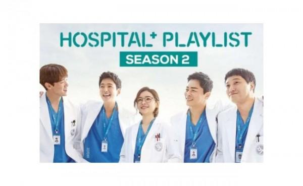 Hospital Playlist 2 (Foto: RCTI+)
