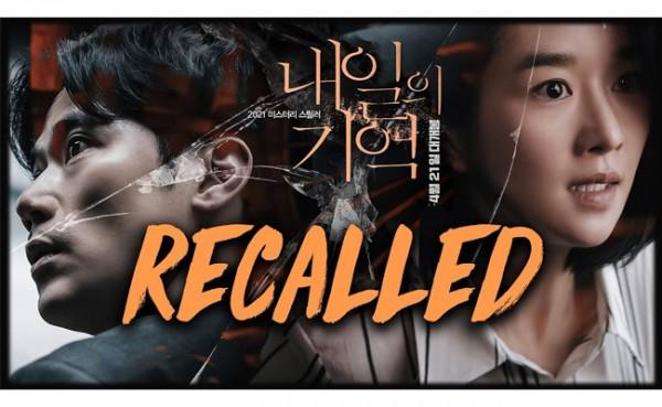 Recalled (Foto: YouTube)