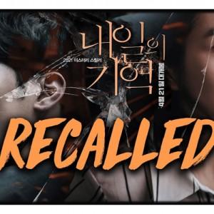 Dibintangi Seo Yea-ji, Film Recalled Tayang 30 Juni di Bioskop Indonesia