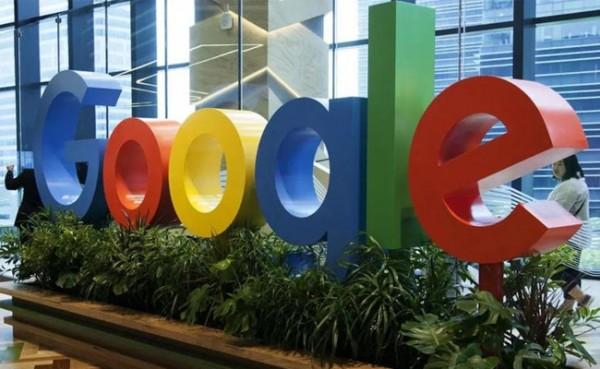 Google (Foto: Yasteq)