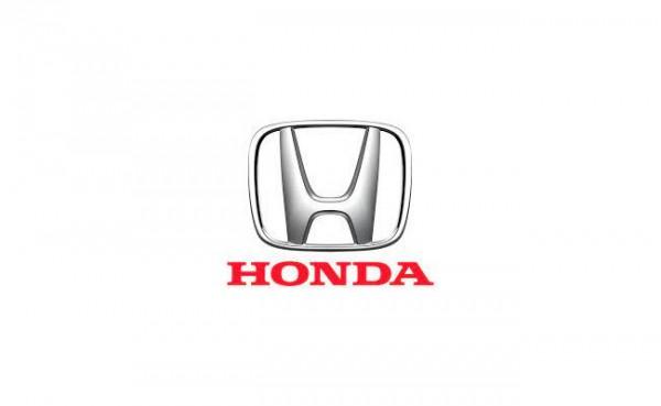 Honda logo (Foto: logos-world)