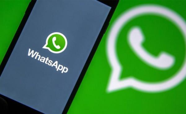 WhatsApp (Foto: DW)