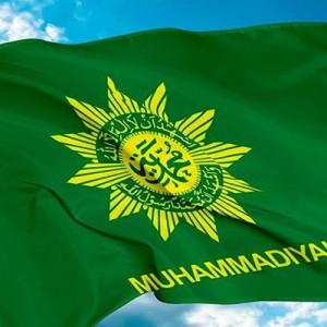 """Rayakan Milad ke-112, Berikut Lirik Mars Muhammadiyah """"Sang Surya"""" dan Sosok Penciptanya"""