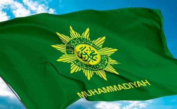 Muhammadiyah (Foto: Klikmu)