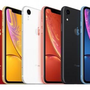 Apple Akan Rilis iPhone 5G Termurah Awal 2022