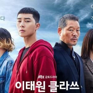 JTBC Studios Berencana Garap Drama Korea Itaewon Class Versi Barat