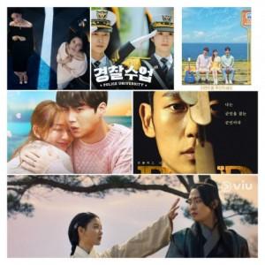 Sederet Drama Korea Tayang Agustus 2021, Begini Sinopsis Lengkapnya